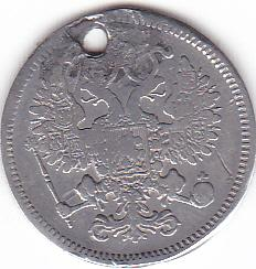15 копеек 1861 г.спб гурт точки Варшава