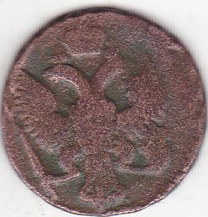 Деньга 1744