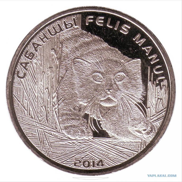 Монета манул монета 10 рублей 2011 спмд цена