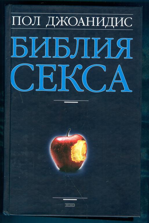 ryazanskiy-prostitutki-individualki