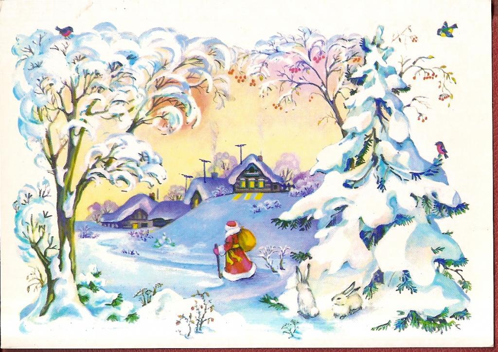 советские открытки с зимним пейзажем