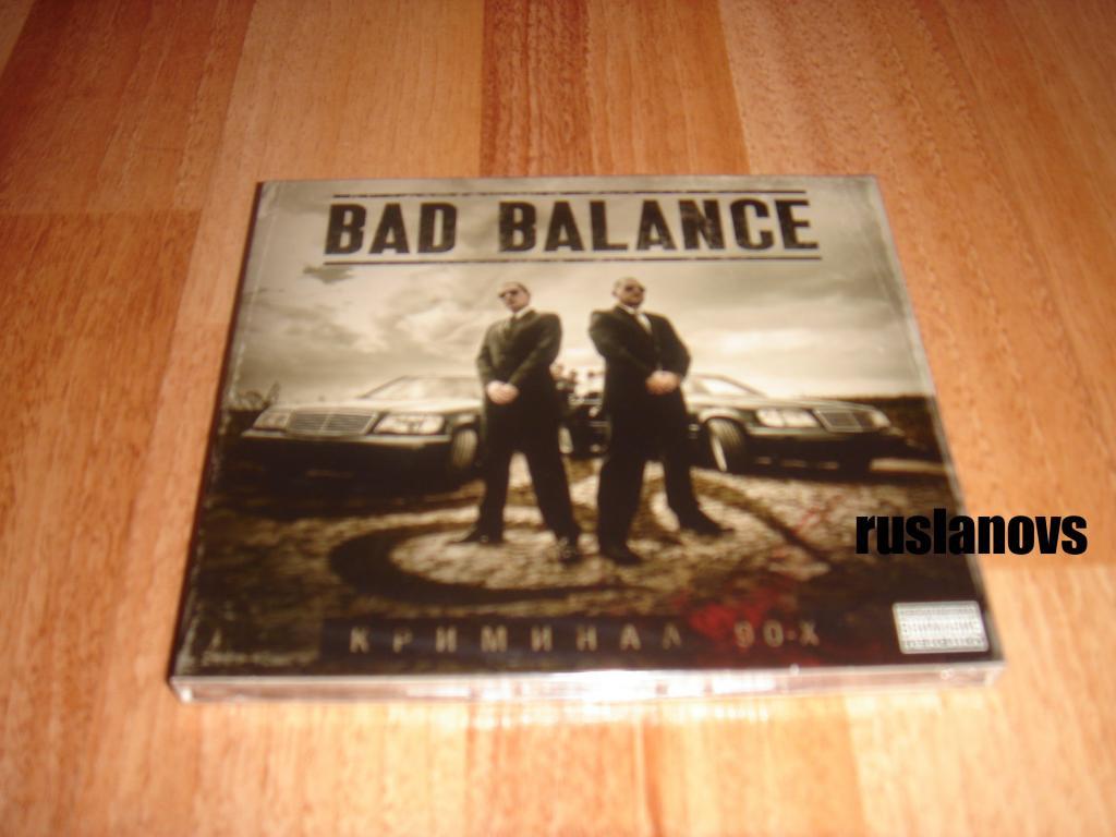 Bad Balance - Криминал 90-х