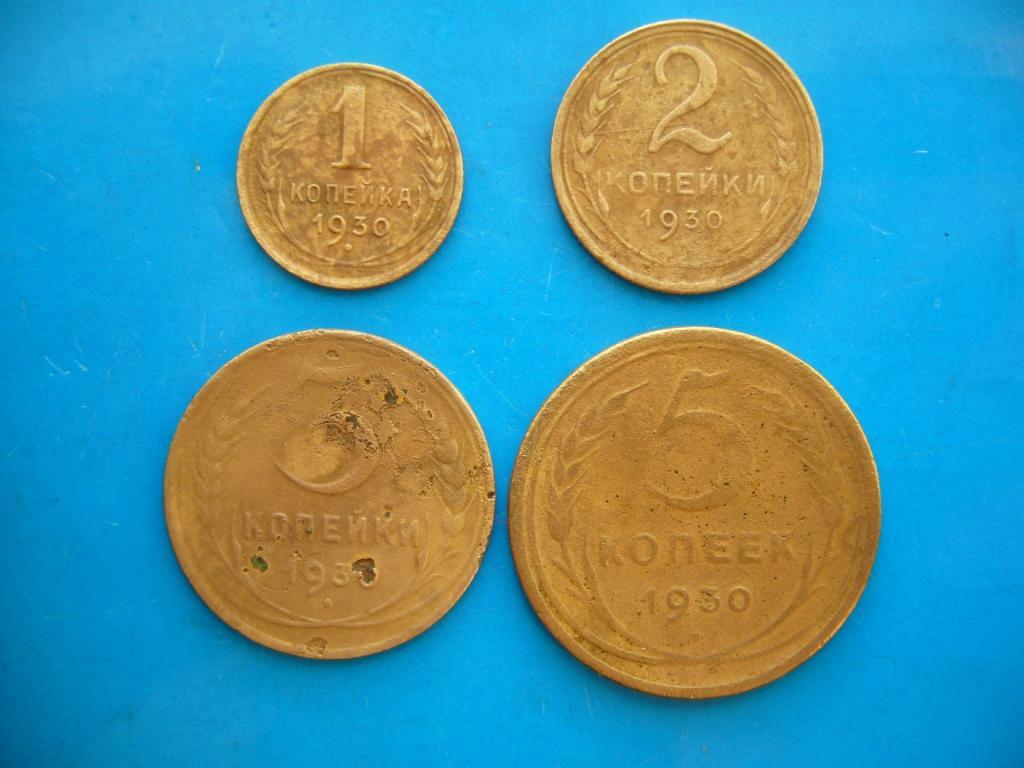 3 копейки 1930 года перепутка штемпеля - 3-30 шт20к24 900 рубjpg 50967 кб просмотров: 62