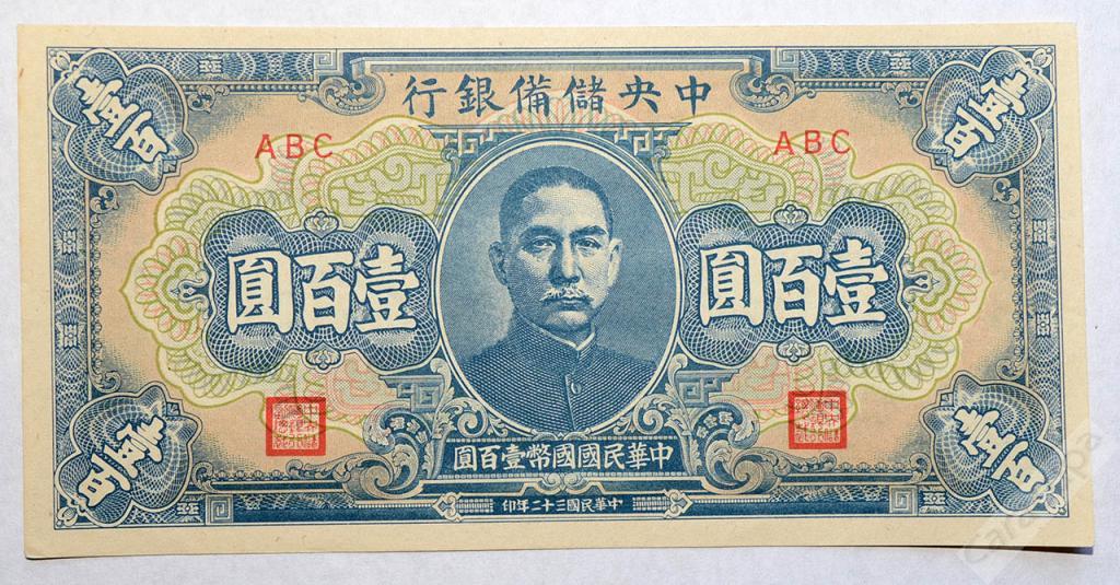 юридических задач продать юани в комсомольске Продаются