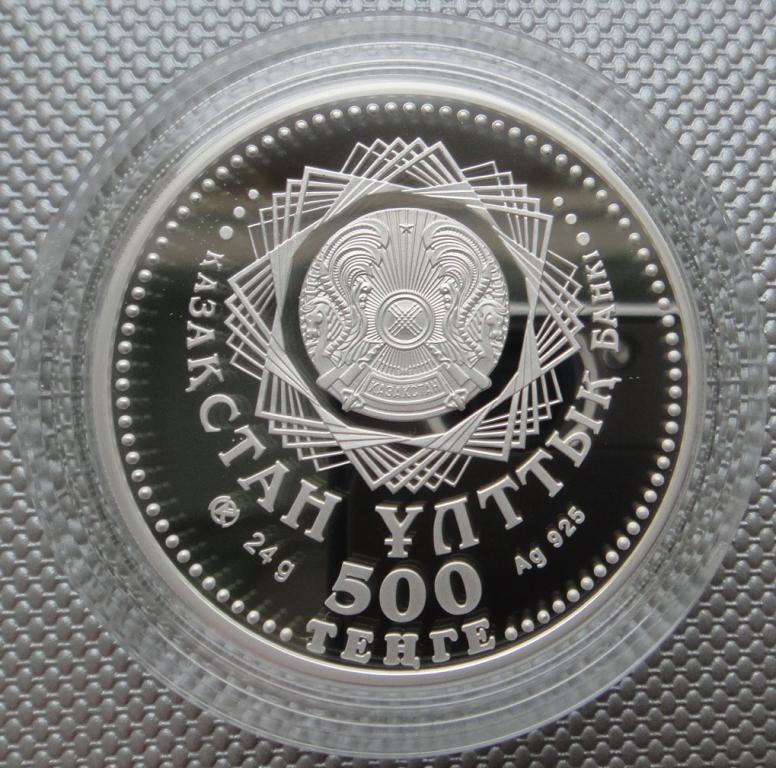 Казахстан 2015 г. 70 лет ПОБЕДЫ в ВОВ. Монета в России.