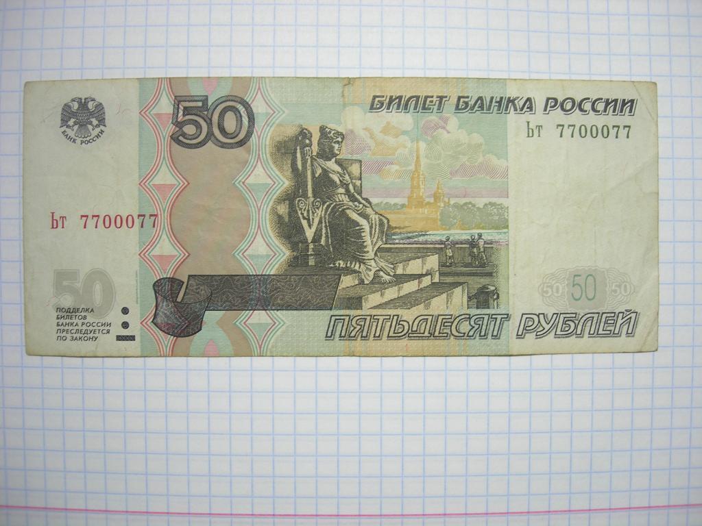 Как из 50 рублей сделать 500 видео - Альтаир и К