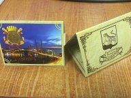 Памятная монета 10 руб 2014 г. Владивосток ГВС. В красивом буклете.