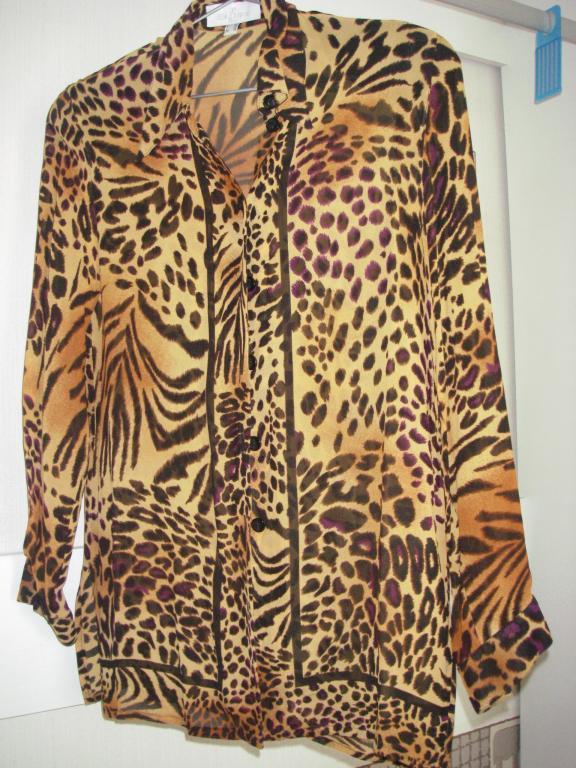 Леопардовая Блузка Доставка
