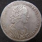 РУБЛЬ 1723