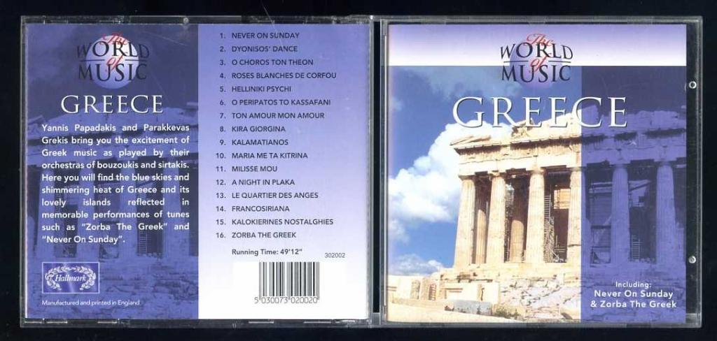 The World of Music GREECE