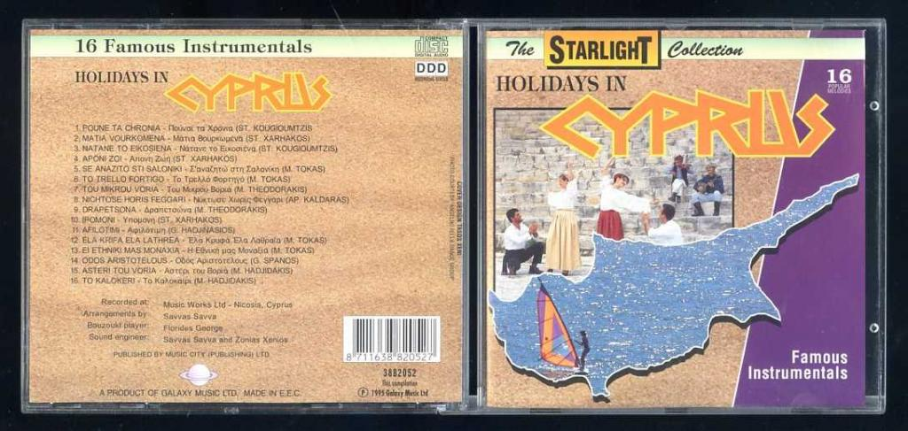 Holidays in CYPRUS (The Best). 16 Famous Instrumentals