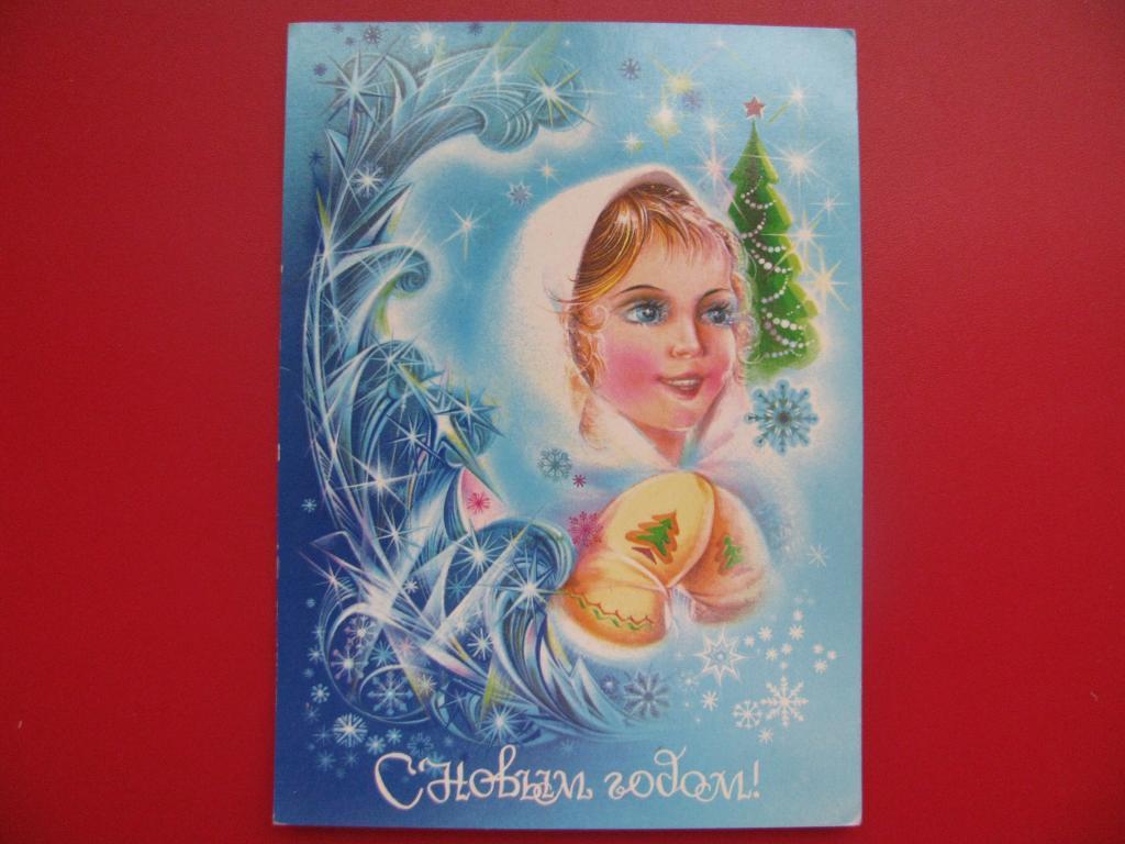 Двойка, новогодние открытки коробовой