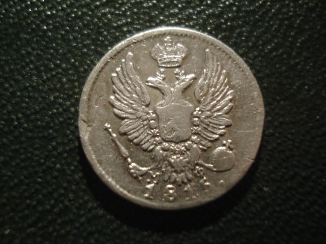 5 КОПЕЕК 1815 год СПБ МФ (Е-37)