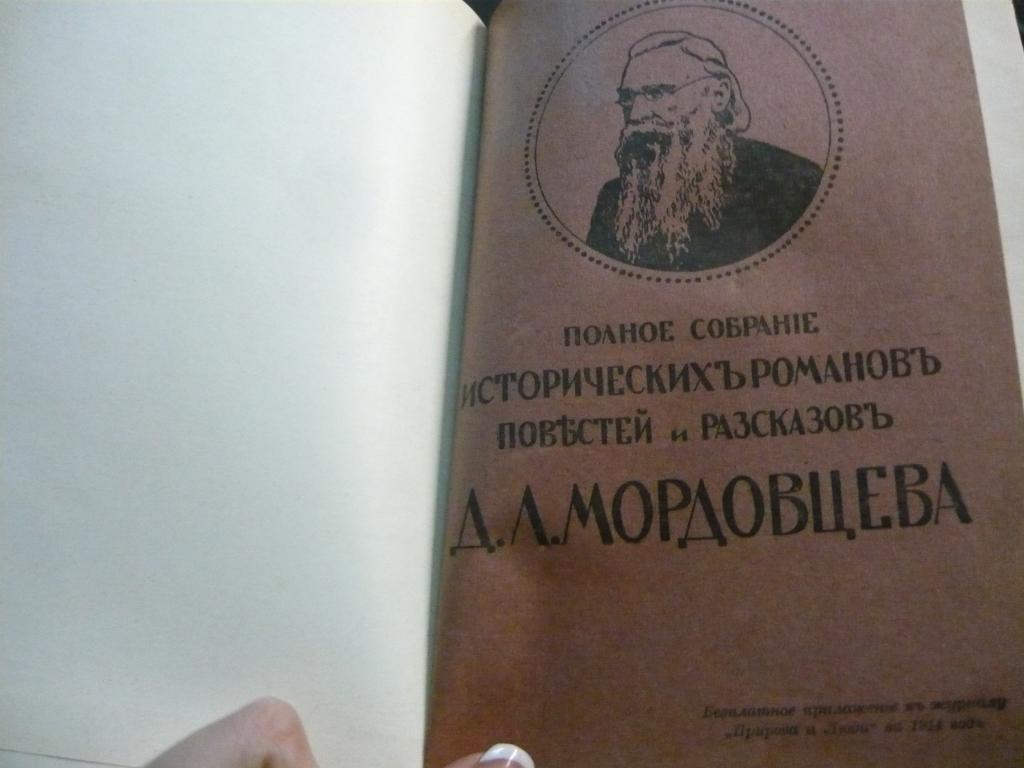 Москва Краткий справочник для приезжающих 1956 г.
