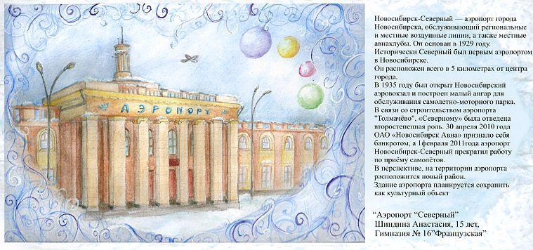 Рисунки новогодний привет из новосибирска картинки искрящемся букете