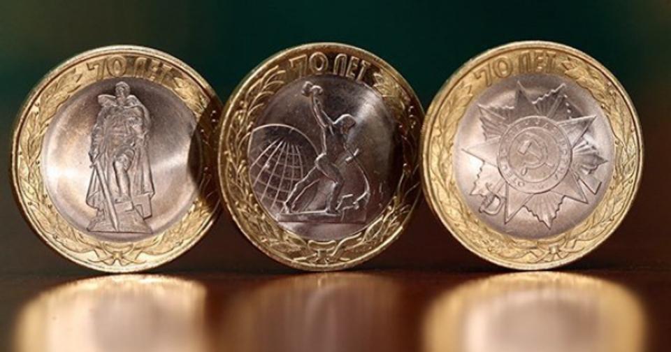 Центробанк представил новые 10-рублевые монеты - bankir.ru.