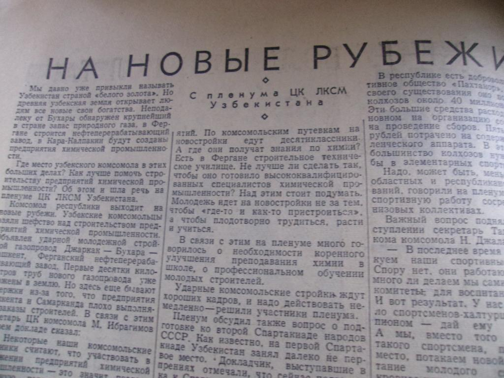 Диета опубликованная в газете комсомольская правда
