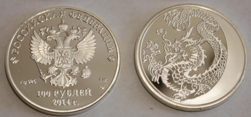 5 копеек 1934 года цена в украине