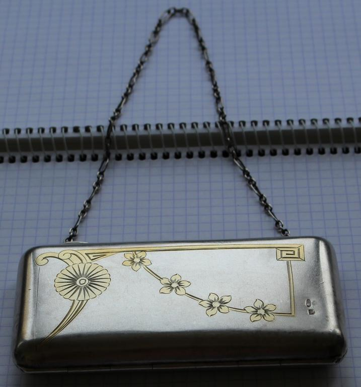 сумочка кошелек серебряный серебро 84
