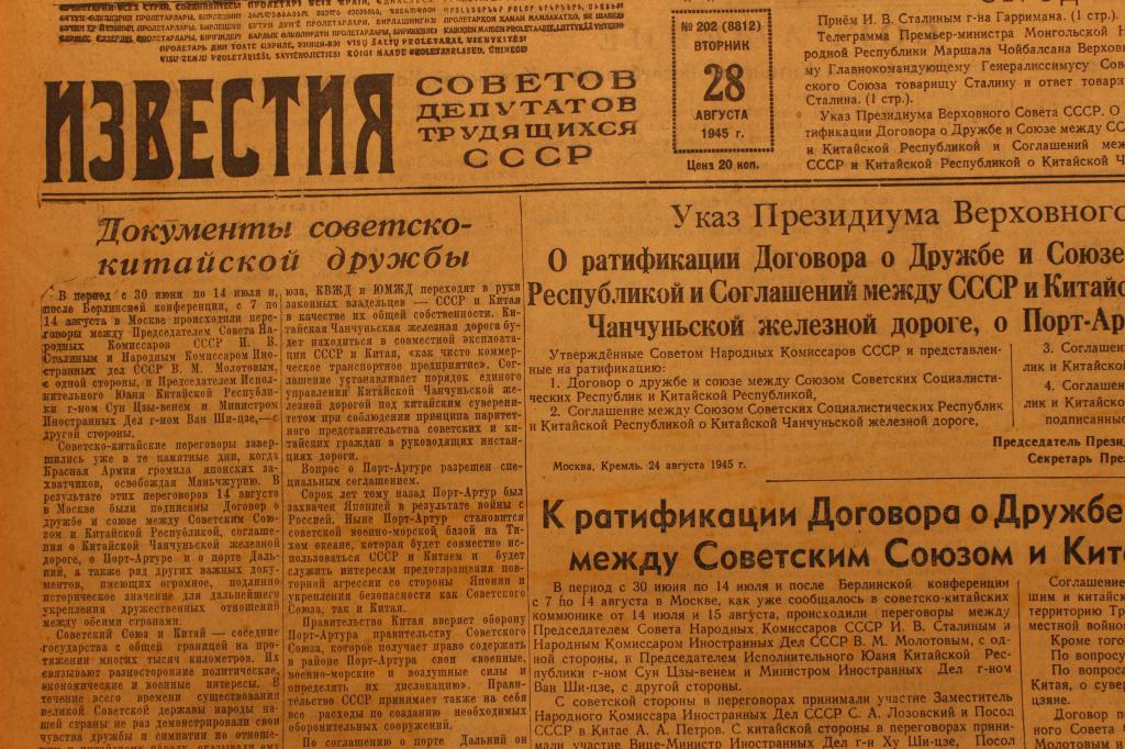 Известия 22 июня 1941 г Мозаика мирной жизни Страны