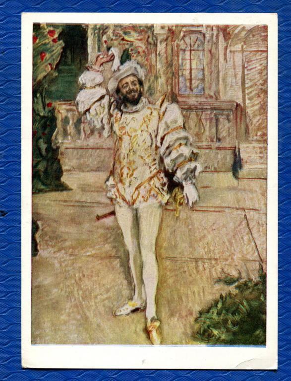 длинный открытки дон жуану низких титрах