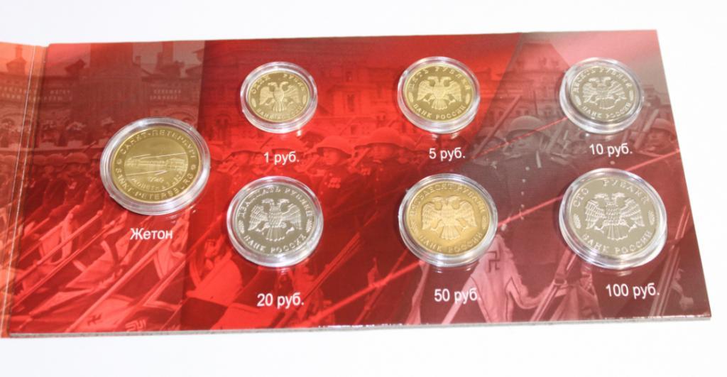 альбомы для монет симферополь