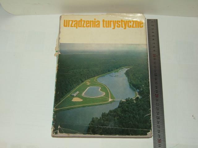 книга Туристические маршруты
