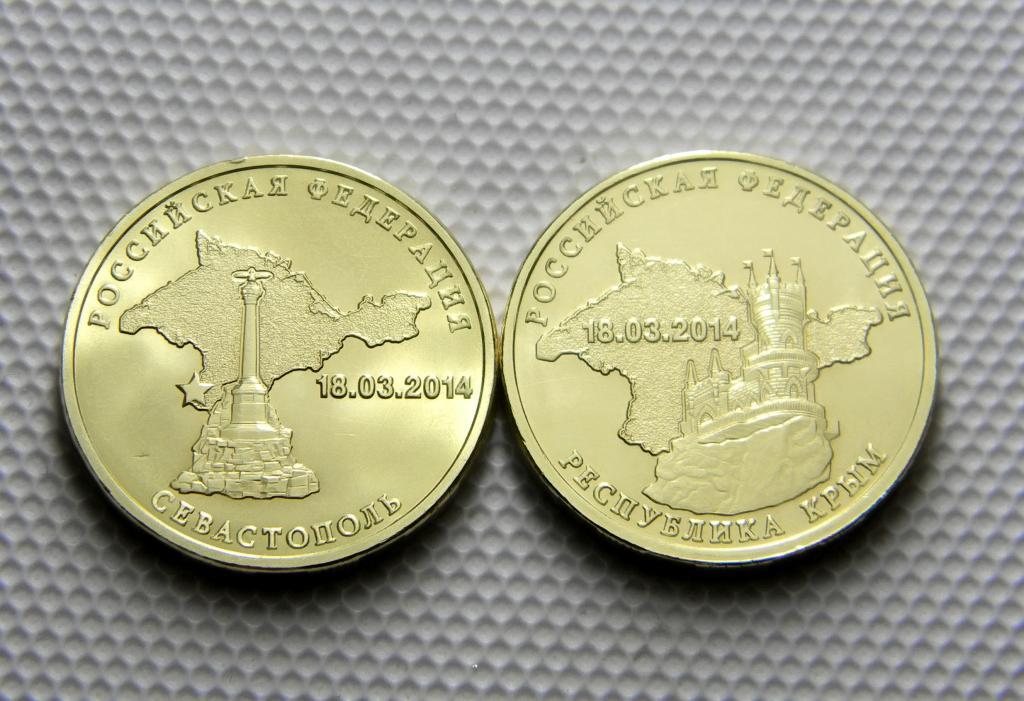 привет, сегодня монеты крым и севастополь Ковариацией