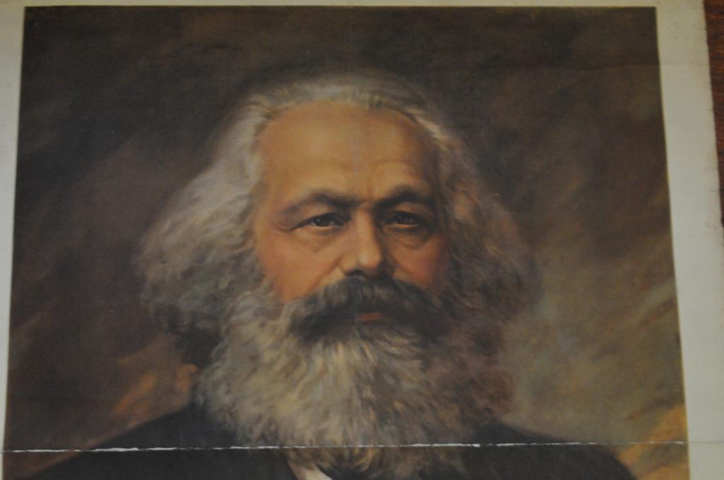 Essay On Karl Marx