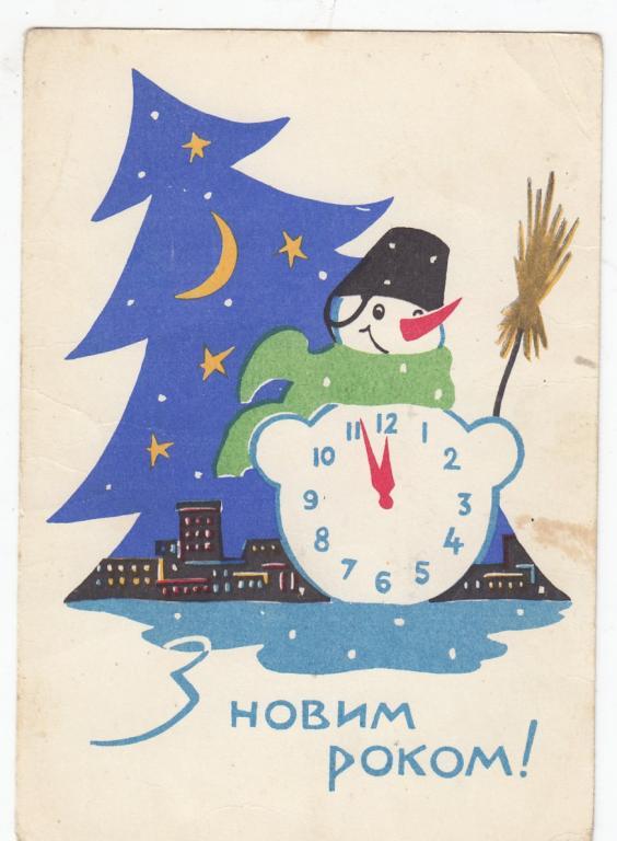 Открытки ссср новогодние с аукционов 37
