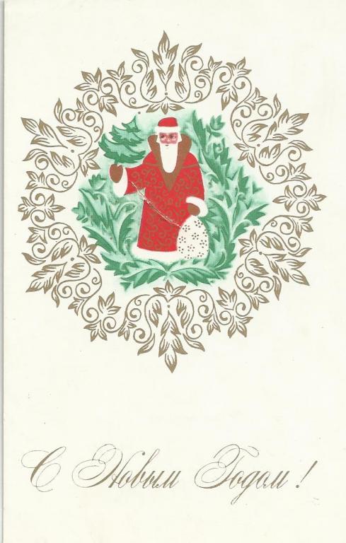 Исаев открытки, картинки