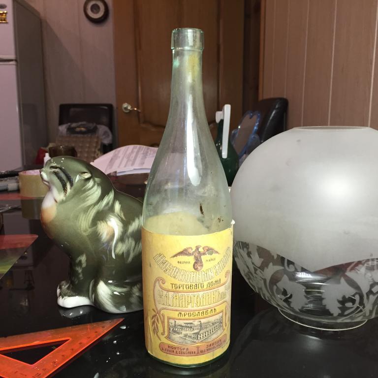 Бутылка с Родной Этикеткой! Маслобойный завод. Ярославль.