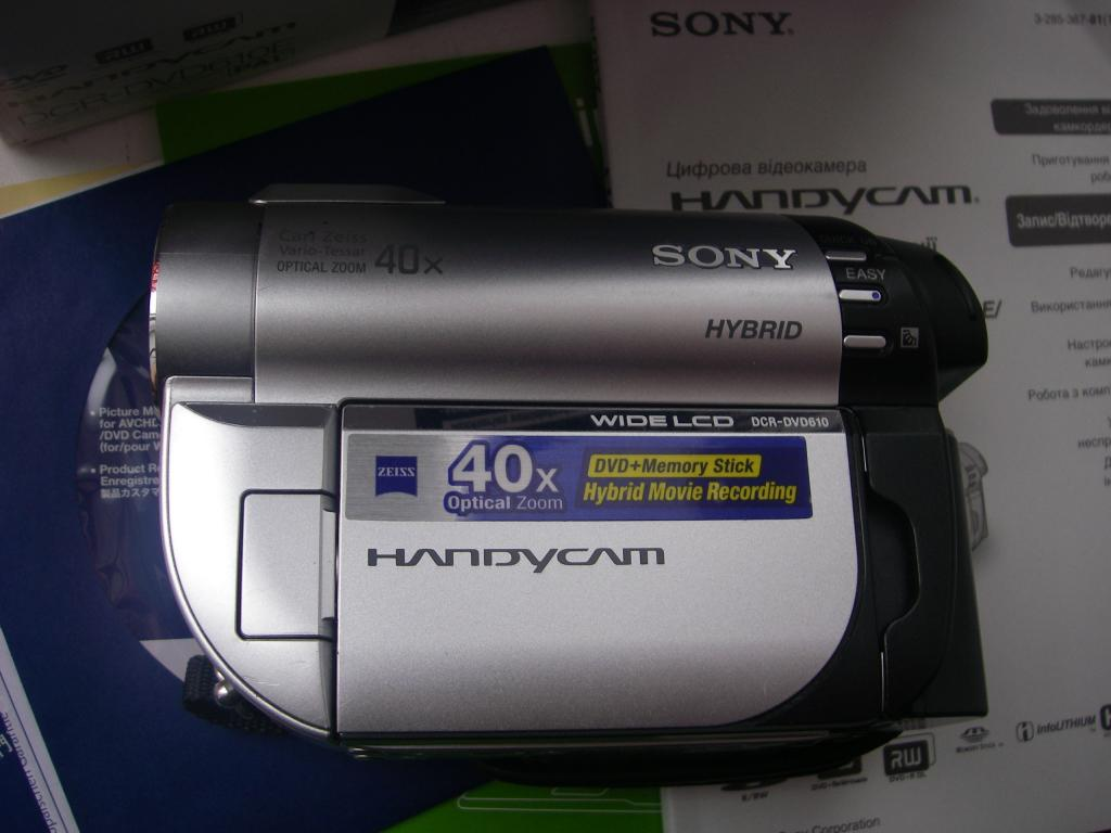 DCR-DVD610 DVD Handycam camcorder NEW - Sony