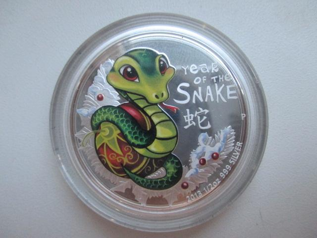 Тувалу 0,5$ Змея ( 50 Центов ) 2013 год ( год Змеи ) UNC