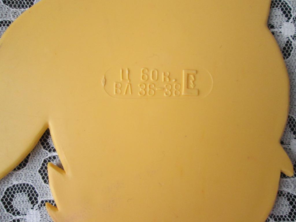 Вешалка плечики для одежды Заяц винтаж СССР