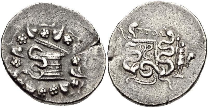 -AS- Античность - тетрадрахма г.Траллы (Лидия), II век до Н.Э.