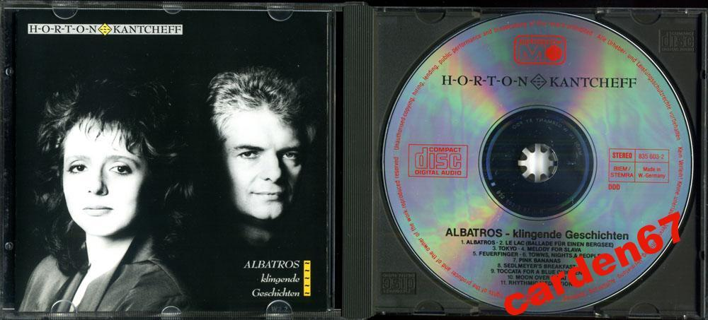 HORTON AND KANTCHEFF =ALBATROS= 1988 WEST GERMANY PDO CD