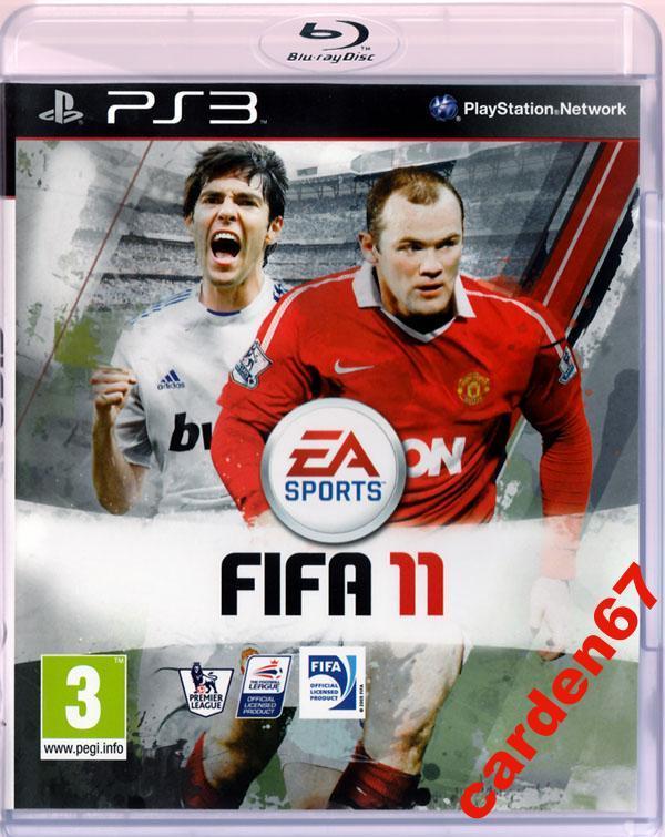 FIFA 11 =PLAYSTATION 3= НА РУССКОМ ЯЗЫКЕ