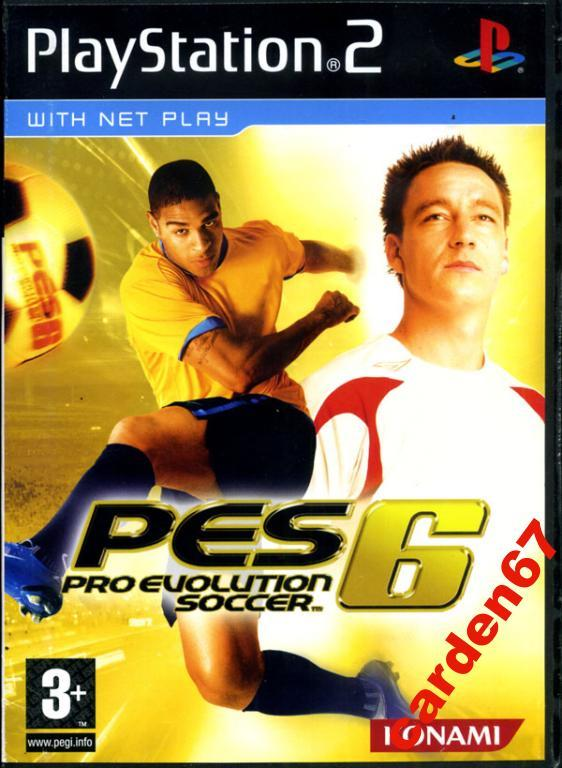 PRO EVOLUTION SOCCER 5+6 =PLAYSTATION 2= AUSTRIA