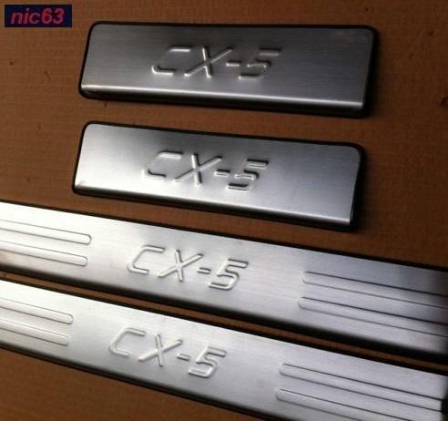 СТАЛЬНЫЕ  НАКЛАДКИ  НА  ПОРОГИ  MAZDA CX-5 новые
