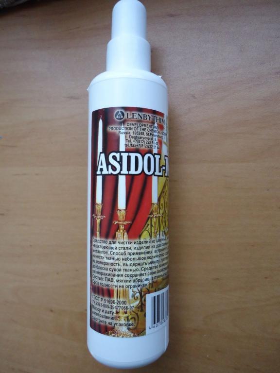 Асидол-м средство для чистки монет