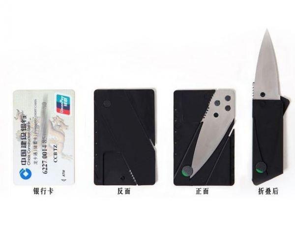 Складной нож в форме кредитной карты кредитка CardSharp