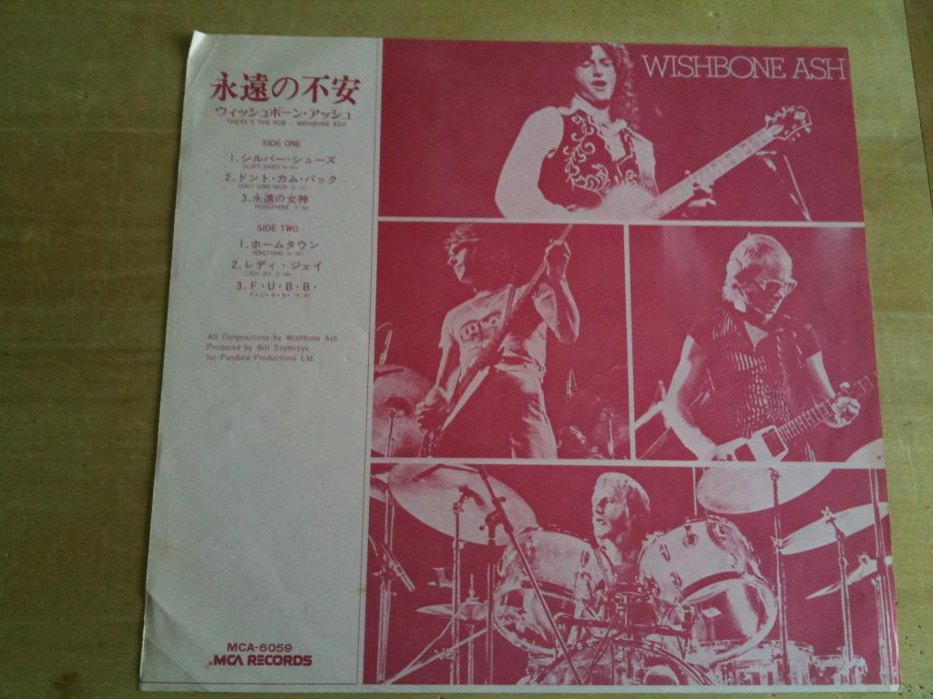 Пластинка Wishbone Ash There 1974