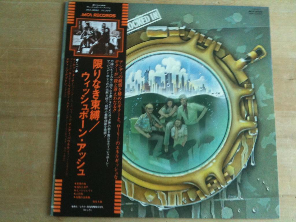 Пластинка Wishbone Ash Locked In 1976 Japan