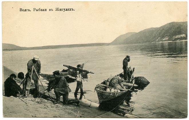 рыбаков история новгорода