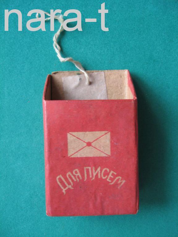 Как сделать своими руками ящик почта 1