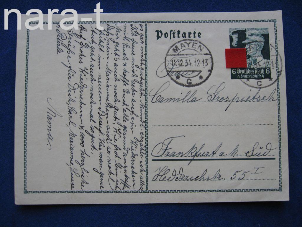 Германия.Третий рейх. 1934 год, почтовая карточка, прошла почту.
