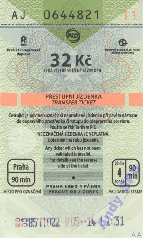 Билет 24 решебник