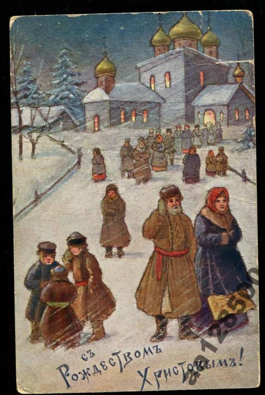 Картинки, открытки с рождеством русским