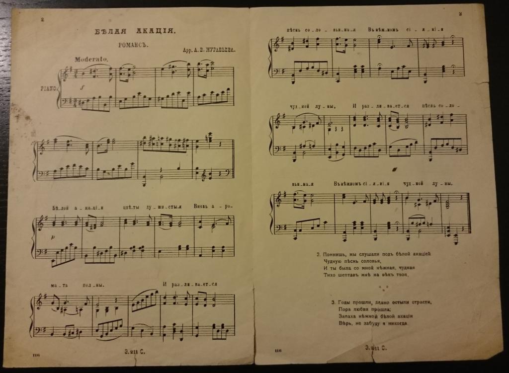 изготовлено материала, до революционные омансы аккорды термобелье вполне